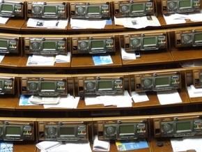 Рада отложила круглый стол с Ющенко и ротацию министров