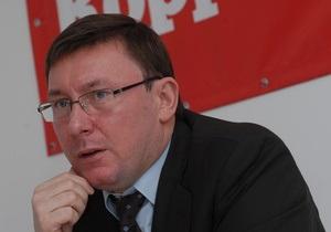 Дело против Луценко: Суд перенес заседание