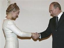 Тимошенко встретится с Путиным в Минске