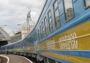 Укрзалізниця значительно сократила количество поездов столичной магистрали