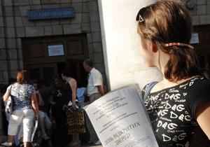 Эксперт: В Украине на место 90% вузов придут колледжи