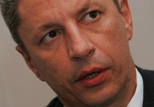 БЮТ требует рассмотреть вопрос о привлечении к ответственности министра Бойко