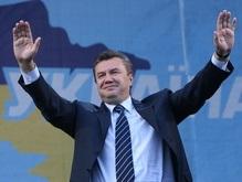 Янукович: Исторический лимит времени помаранчевых исчерпан