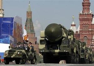 США просят Россию  поднажать  на переговорах по СНВ