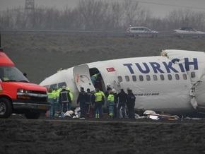 Голландское ТВ утверждает, что в аварии турецкого самолета погибли пять человек