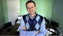 ЦИК обвиняет Навального в нарушении закона о выборах