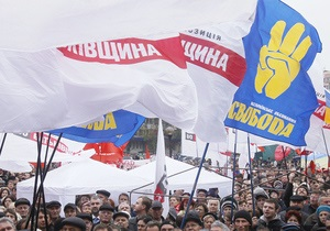 Оппозиция отказалась от проведения митингов до начала работы нового парламента