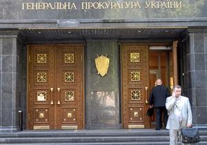 Ъ: Генпрокуратура Украины занялась изучением проблемы взаимоотношений СМИ и госорганов