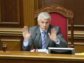 Литвин: Сегодня нам предсказывают распад страны