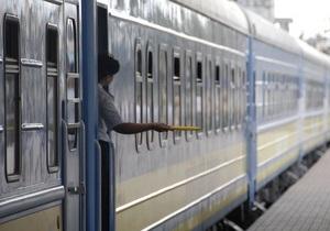 С 29 мая в Украине ускоряют движение поездов