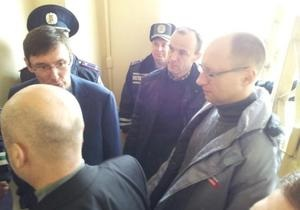 Тимошенко - ГПС - оппозиция - Луценко - Яценюк - ГПС заявила, что Тимошенко отказывается от встречи с оппозиционерами