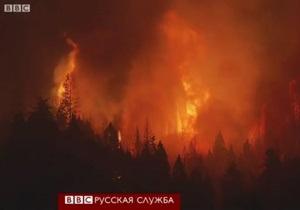 Калифорния во власти лесных пожаров - видео