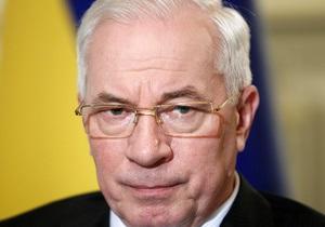 Украинские дороги - Корень зла: Азаров предложил разделить проектирование, строительство и приемку автодорог