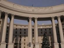 Украина обрела членство в Венском экономическом форуме