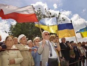 Польша открывает в Украине три новых консульства