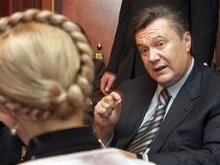 Соцопрос: Янукович побеждает Тимошенко на президентских выборах