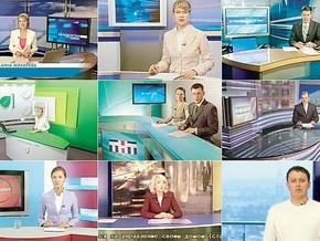В Крыму не отключили российские телеканалы