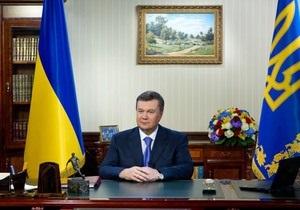 Янукович: Заявления европейских политиков отталкивают меня от Европы