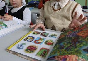 Рада отказалась отменить обязательное обучение детей в детсадах с пяти лет