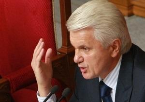 Литвин отбыл в Турцию для встречи с руководством страны