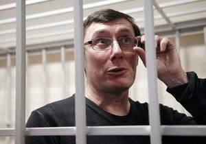 В пенитенциарной службе обещают 21 января доставить Луценко в больницу