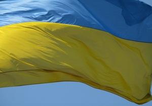 Украина-ТС - МИД объяснил, что нужно Украине для получения статуса наблюдателя в ТС