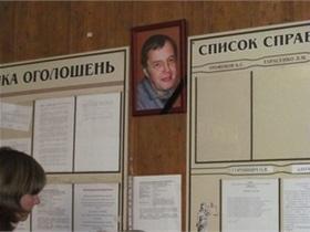 Харьковский судья и его семья были убиты из-за коллекции монет - следствие