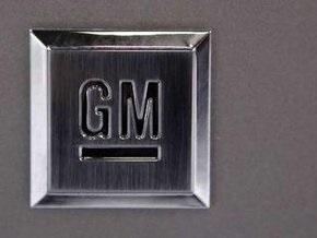 Администрация США поддержит автопром закупкой более 17 тысяч автомобилей