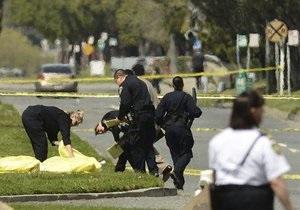 Стрельба в Христианском университете в США: есть жертвы