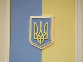 Рада выделила 23 млрд грн на реформирование и развитие ЖКХ