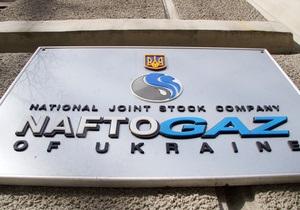 Украина уменьшила дефицит бюджета за счет Нафтогаза