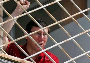 Свидетель по делу Луценко: Его тупо подставили
