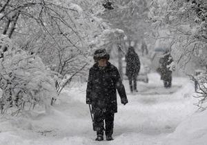 Погода в Украине - штормовое предупреждение в Украине - Новости Украины - Прогноз погоды