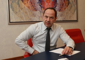 Тигипко: ВБ и МВФ согласовали изменения к законопроекту о пенсионной реформе в Украине