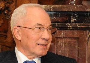 Курс на Запад: Азаров заявил о четком выполнении плана мероприятий по евроинтеграции