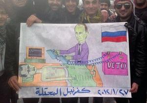 Сирийская оппозиция призвала пикетировать сегодня посольства РФ по всему миру