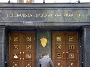 Генпрокуратура возбудила дело против чиновников Минздрава