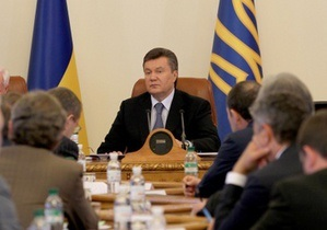 СМИ: Янукович уволит пятерых министров