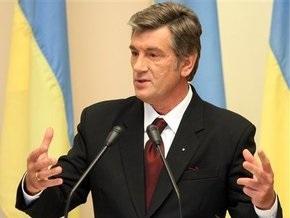 Ющенко ветировал ряд законов