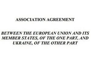 В интернете обнародован текст Соглашения об ассоциации Украины с ЕС