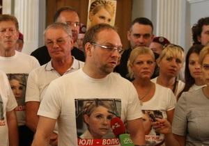 Власенко  глубоко убежден , что Тимошенко будет депутатом в новом парламенте