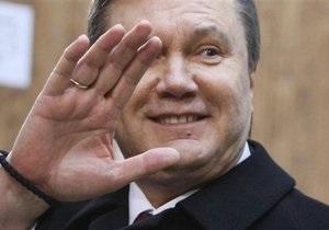 Янукович прибыл в Москву