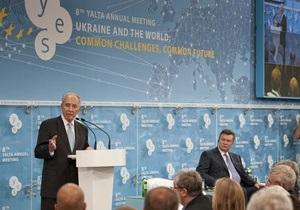 В Ялте завершился первый день международного саммита YES