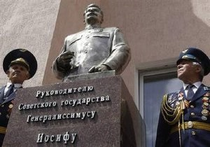 Christian Science Monitor: Опасная ода Сталину от украинцев