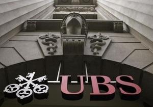 Крупнейший инвестиционный банк Швейцарии может покинуть страну - СМИ