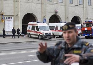 Теракт в Минске: Белорусов призвали воздержаться от поездок с большими сумками