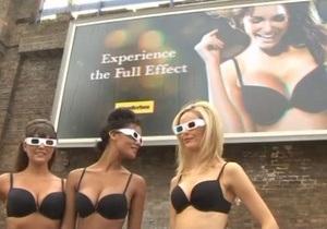 Производитель бюстгальтеров разместил в Лондоне 3D-рекламу