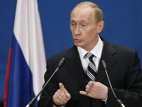 Путин: Катастрофы в российской экономике не произойдет