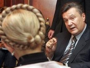 Янукович и Тимошенко поссорились из-за нарядов