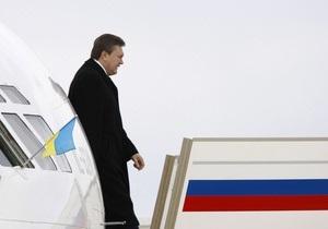 Янукович прилетел в Москву